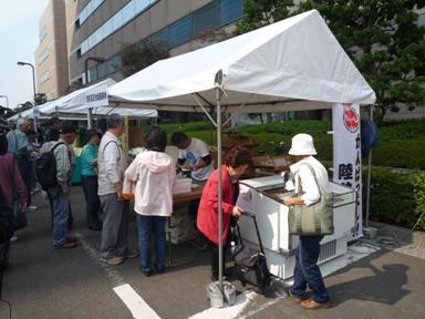 東日本大震災復興支援コーナー