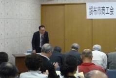 来賓の桜井前副会長