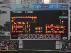 横浜スタジアムスコアボード