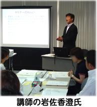 cc_photo_02.JPG