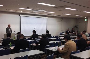 税務研修集会