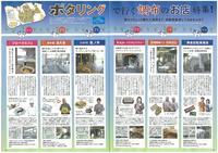 vol42(2010.09.30).jpgのサムネール画像