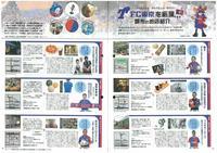 NO34(2009.05.30).jpgのサムネール画像