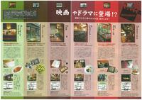 NO35(2009.07.31).jpgのサムネール画像