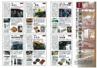 NO36(2009.09.30).jpgのサムネール画像