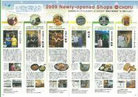 NO37(2009.11.28).jpgのサムネール画像