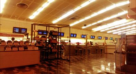 調布スポーツセンター