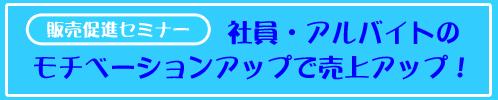 20151027_seminar_title.jpg