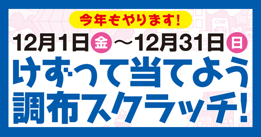 29scratch_held.jpg