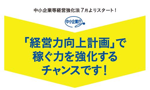 kyoukahou_title.jpg
