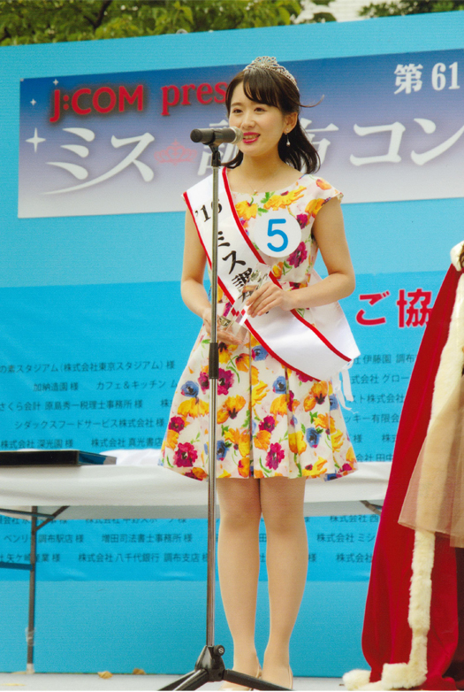 miss2016_photo_04.jpg