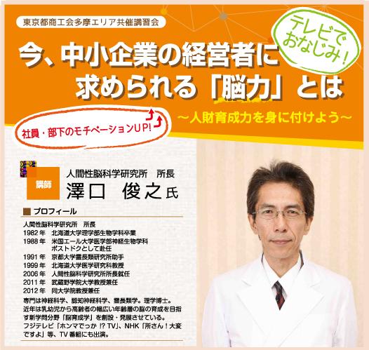 noryoku_title.jpg